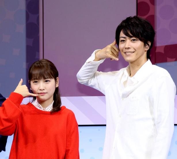 川栄李奈(写真左)、廣瀬智紀がW主演を務める舞台「カレフォン」が10月4日に開幕