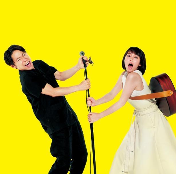 映画「音量を上げろタコ!なに歌ってんのか全然わかんねぇんだよ!!」は、10月12日(金)公開