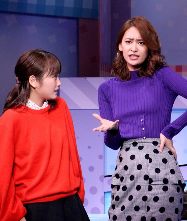 舞台初挑戦となる柳美稀(写真右)は、茜の同僚・花田裕美を演じる