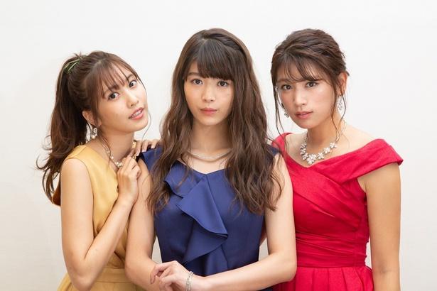 まるで姉妹のような仲の良さを見せる馬場ふみか、佐野ひなこ、久松郁実
