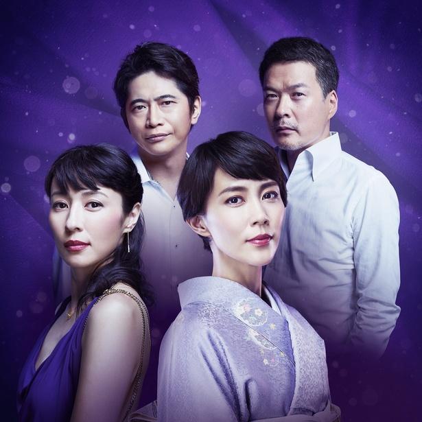 木村佳乃が演じるのは20年間主婦として家庭を守ったが、夫と平穏な日々を奪われる上島通子(かみしまみちこ)