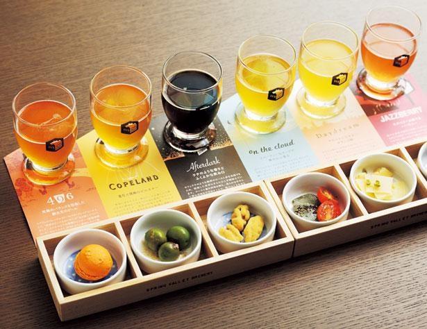 【写真を見る】クラフトビールに合わせた6種のおつまみとの組み合わせが楽しめるペアリングセット(2300円)/SPRING VALLEY BREWERY KYOTO