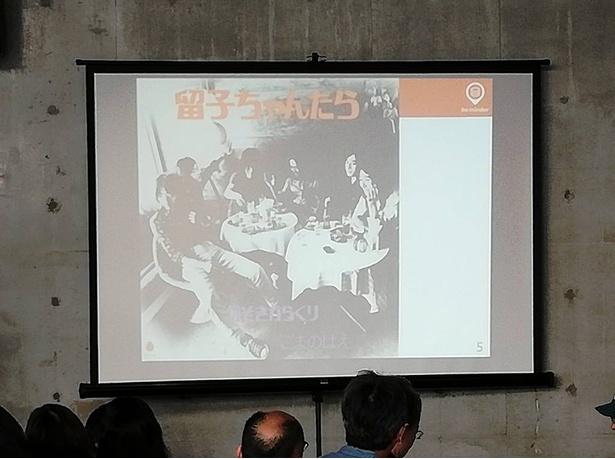 2018年9月24日開催「Talk & Live Re:spect vol.2 ー 人間交差点 ♪ 伊藤銀次」会場の様子