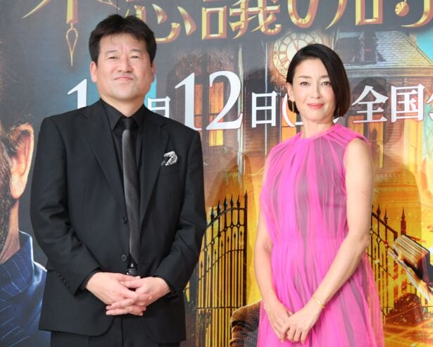 映画『ルイスと不思議の時計』(10月12日公開)の特別試写会イベントに登壇した佐藤二朗と宮沢りえ