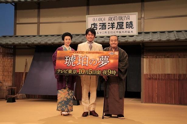 出演者が劇中の衣装で登壇「琥珀の夢」記者会見