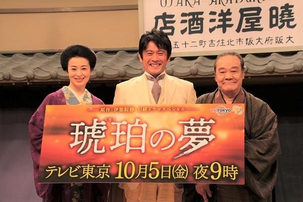 日経ドラマスペシャル「琥珀の夢」10月5日(金)夜9:00から放送!