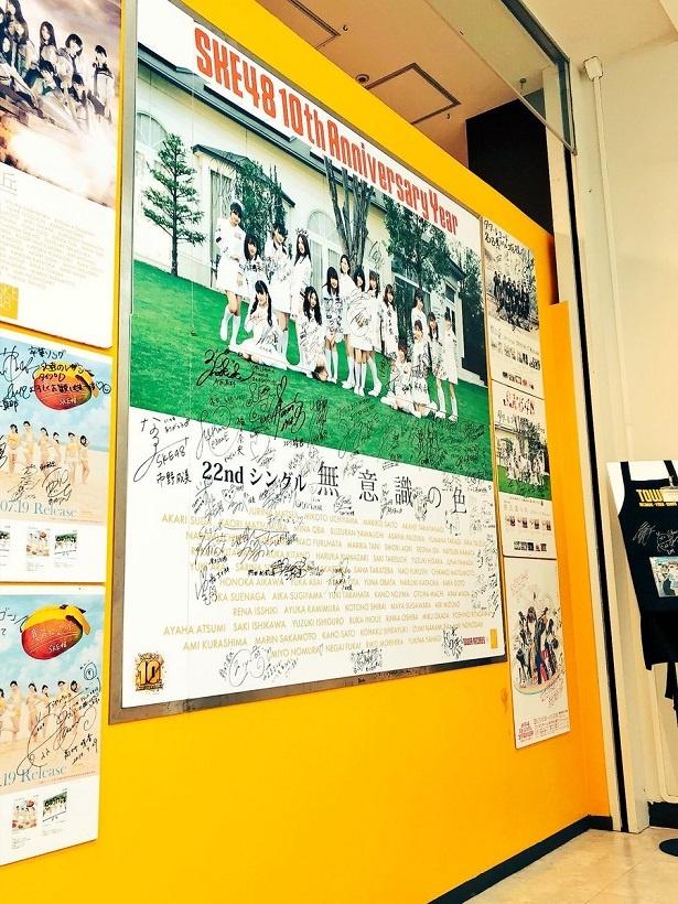 タワーレコード 名古屋パルコ店の展示(1)
