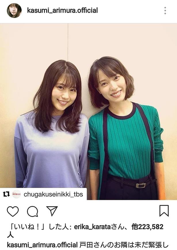 同じ事務所の先輩で、同じく10月期にTBS系ドラマに出る戸田恵梨香と!