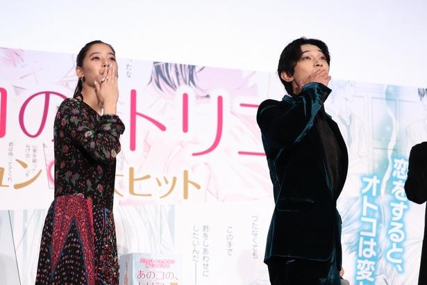 【写真を見る】キラッキラな吉沢亮&新木優子が投げキッスを決める
