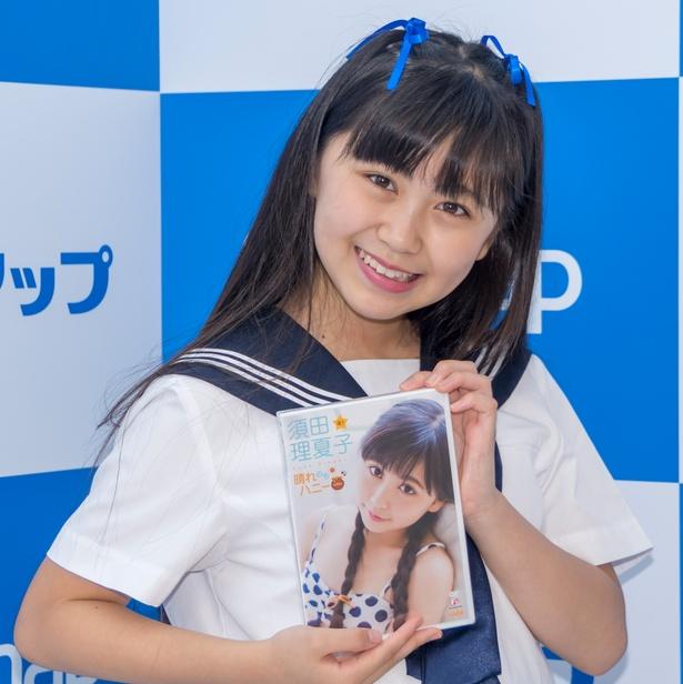 須田理夏子DVD「晴れのちハニー」(EIC-BOOK)発売イベントより