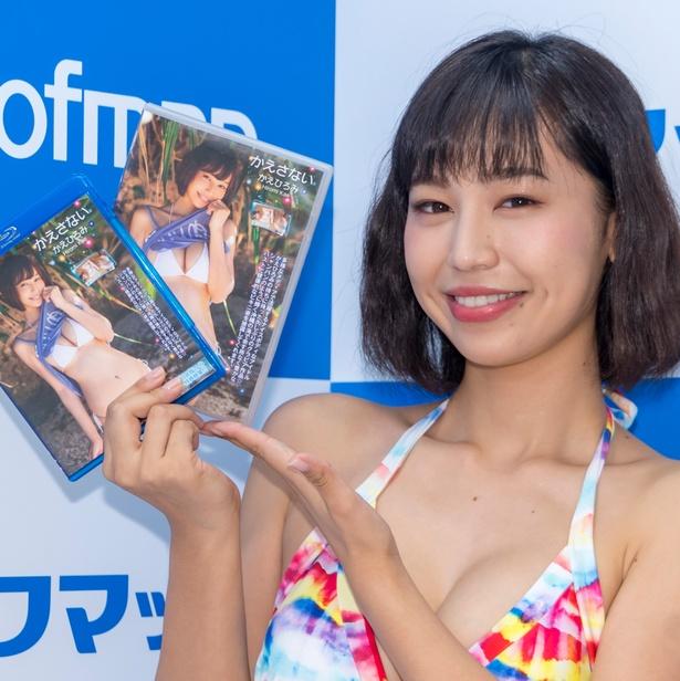 DVD&Blu-ray「かえさない かえひろみ」発売イベントに登壇したかえひろみ
