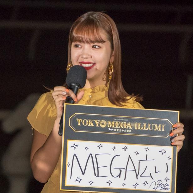 「TOKYO MEGA ILLUMINATION」点灯式より