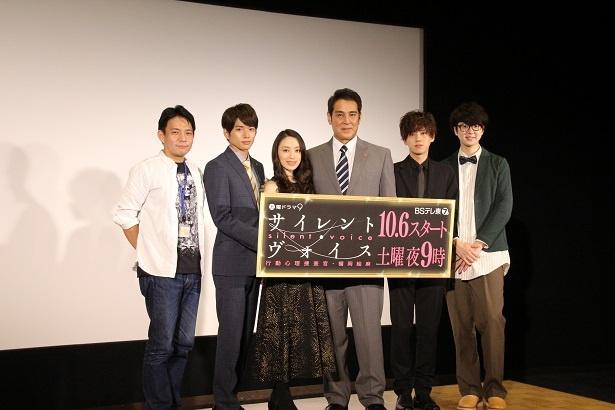 原作者・佐藤青南、主題歌を歌うThe Super Ballも会見に登場した