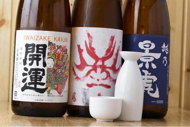 日本酒は1合500円~あるので、飲み比べを