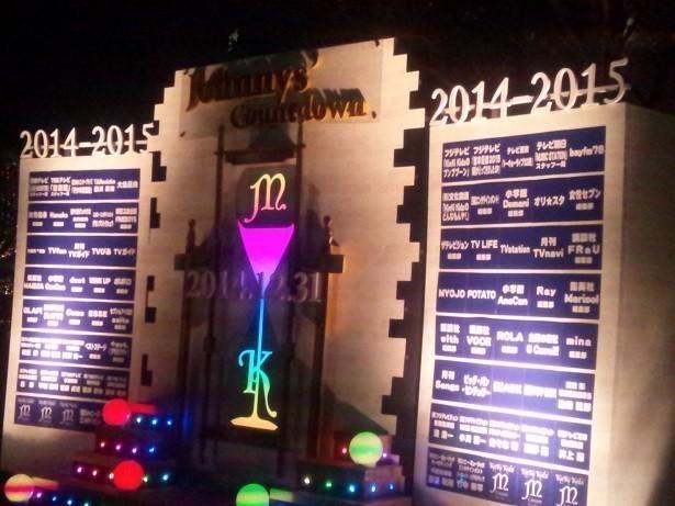 東京ドーム周辺に飾られた、Johnny's CountdownとKinKi Kidsのライブのモニュメント (2014年撮影)