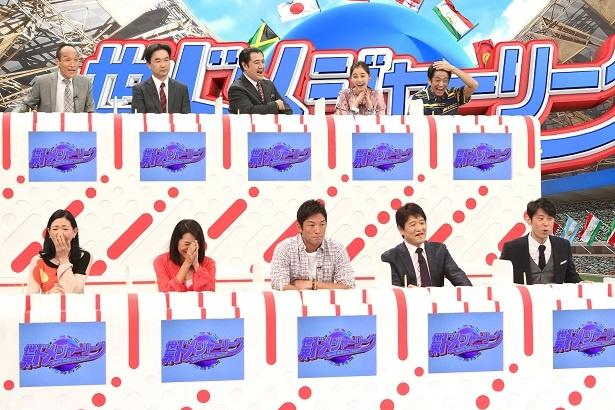"""林修が「良いメンバーが集っている」と太鼓判を押す""""日本代表チーム""""は、実力を発揮できるのか?"""