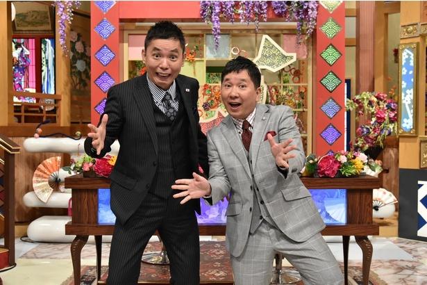 【写真を見る】太田光、井澤健太朗アナウンサーに「そのうち安住紳一郎アナや羽鳥慎一アナも蹴落とすかも」