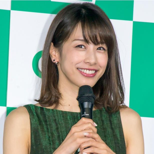 加藤綾子が自身のSNSを更新