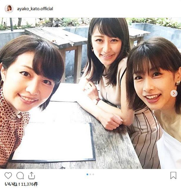 学生時代からの知り合いという加藤綾子、相内優香、枡田絵理奈の3ショットも話題となった(9月3日投稿分より)