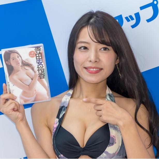 寺田安裕香DVD「一緒に住も♪」(エアーコントロール)発売イベントより