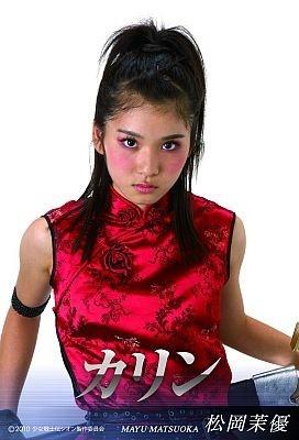 【画像】戌(じゅつ)の国 カリン役の松岡茉優ほか、シオンのほか11人の少女戦士はこちら!