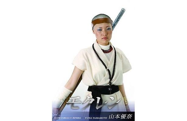 卯(ぼう)の国 モクレン/山本憂奈