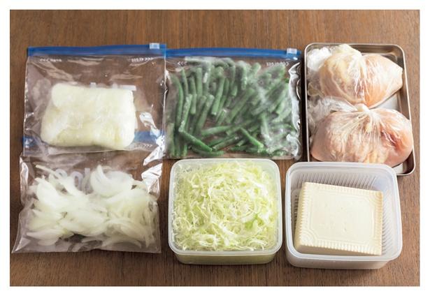 洗う、切 る、ゆでるといった半調理をしておけば、使い忘れが防げるし、食材も長もち。ムダが出ません