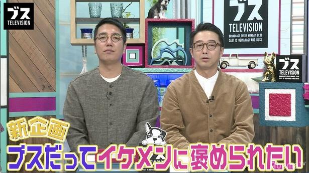 おぎやはぎ・矢作兼(右)がIMALUの美貌を絶賛!