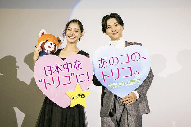 映画「あのコの、トリコ。」に出演する吉沢亮(右)と新木優子
