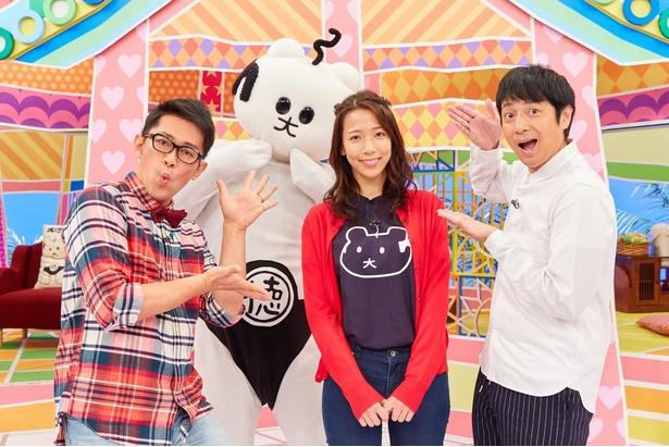 10月から「前略、大徳さん」のお天気お姉さんとして出演する池岡星香