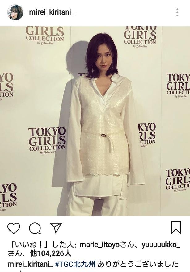 TGC北九州に登場した桐谷美玲