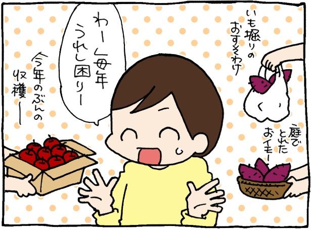 毎年「うれし困り」のいただきものに備えよ!さつまいも&りんご大量消費レシピ