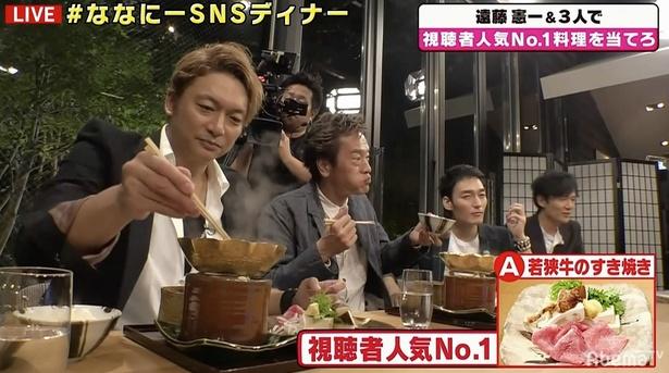 10月7日の放送には遠藤憲一らが登場した