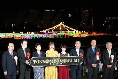 10月7日に行われた「TOKYO MEGA ILLUMINATION」点灯セレモニー
