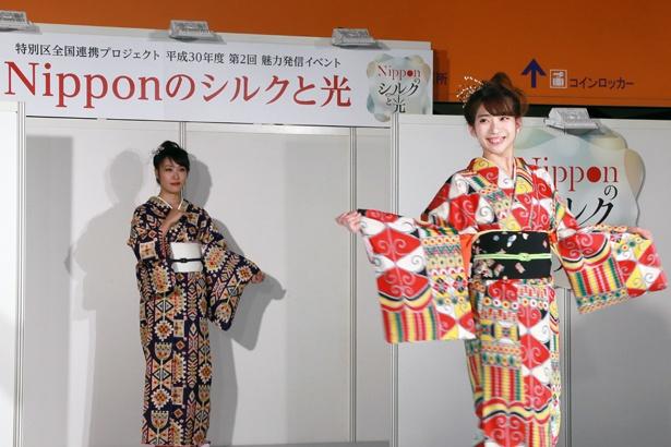 群馬県伊勢崎市周辺で生産される絹織物「伊勢崎銘仙」や、蛍光生糸の着物やワンピースなどを光の演出と共に紹介するファッションショーも注目を集めた