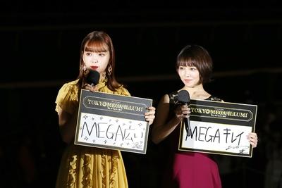 【写真を見る】藤田ニコル(左)と吉谷彩子(右)が感じたMEGAな魅力とは?