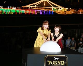 藤田ニコル&吉谷彩子が点灯式に参加!「TOKYO MEGA ILLUMINATION」で輝く大井競馬場にうっとり