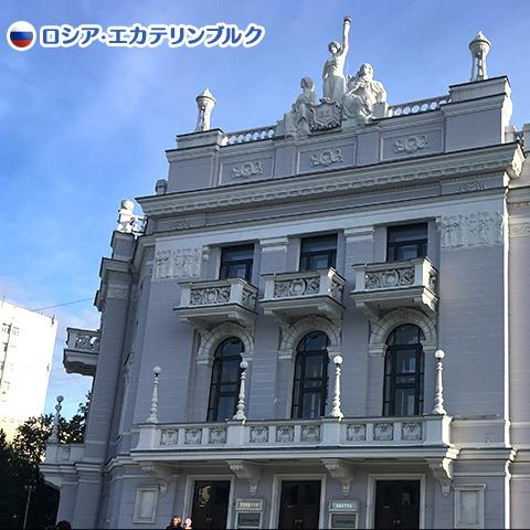 影山貴彦のテレビのホンネ。「25年の万博は大阪!? 決まって欲しいなあ」