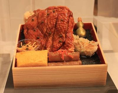 「閃ー鶏の山椒焼き」のサンプル