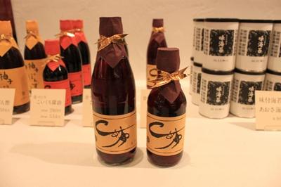 木樽でねかせ昔づくりの製法を代々引き継いでいる松野醤油