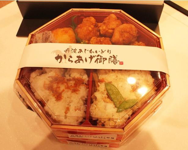 「丹波あじわいどり」を使用した商品は京都店限定