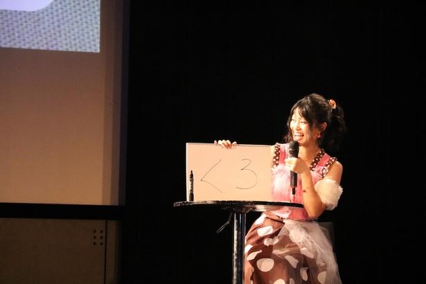 「以心伝心 東李苑」のコーナーでは観客3人をステージに上げて、質問の答えが彼女と一致するかという企画にトライ