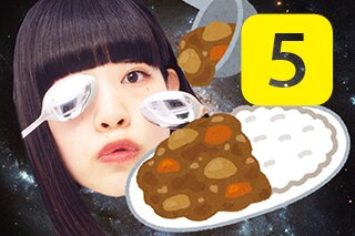 リエカレーの連載5食目「ボタのシンプルカレーは遅かれ早かれ食べるべき!」