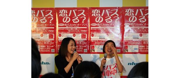 公開収録でファンの大合唱に感動した矢井田瞳。