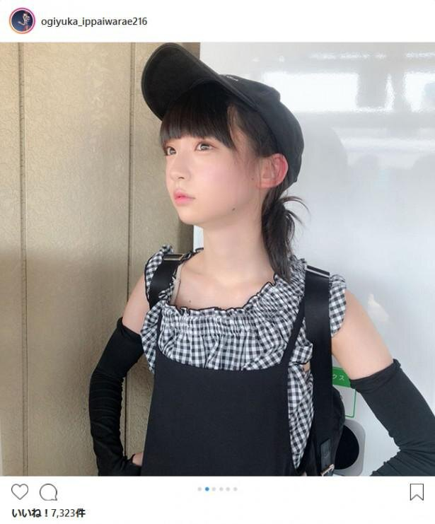 ※画像は荻野由佳(ogiyuka_ippaiwarae216)公式Instagramのスクリーンショット