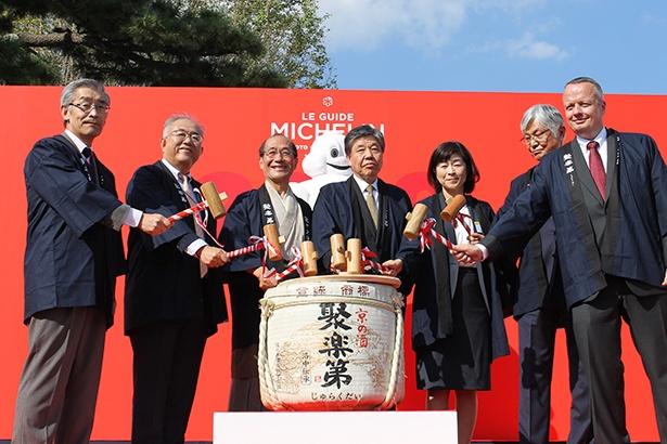 佐々木酒造の日本酒 聚楽第で鏡開きと乾杯が行われた