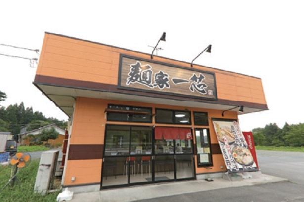 震災後復興・新設された坂元駅北側国道6号沿いに立つ