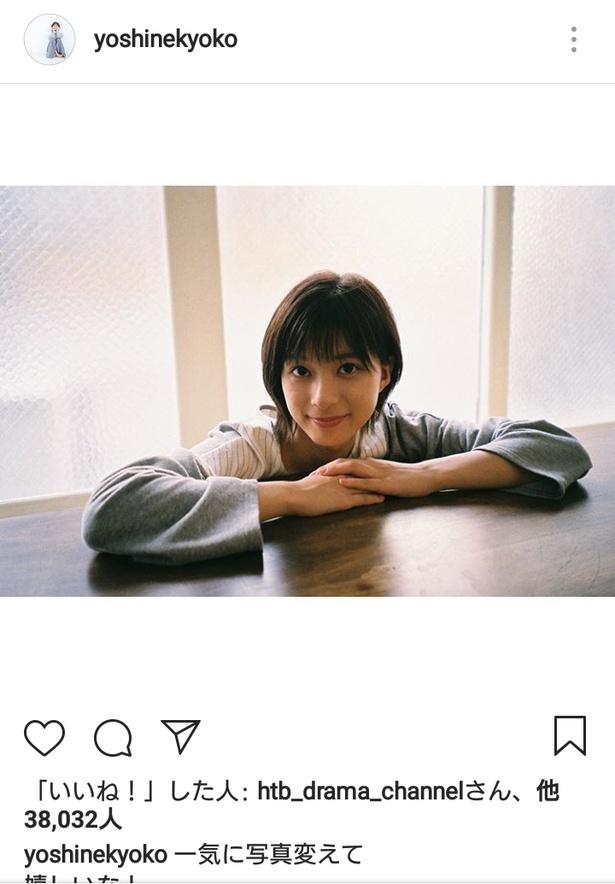髪色が明るくなった芳根京子