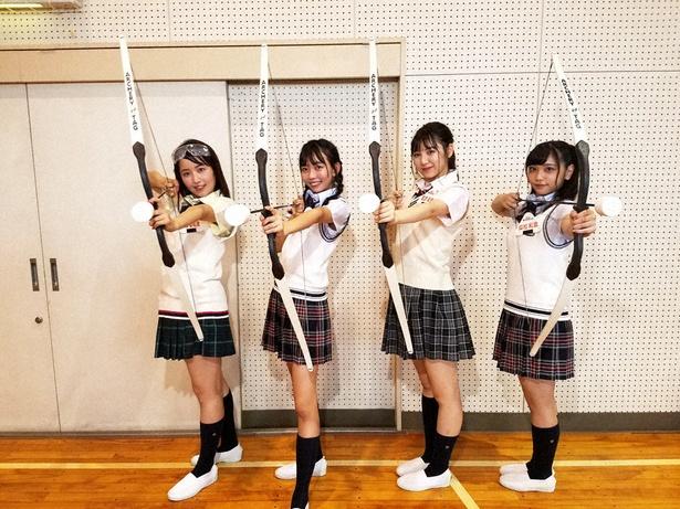SKE48が最新スポーツ「アーチェリータグ」に挑戦