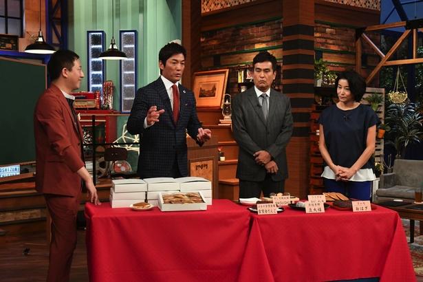 【写真を見る】長嶋一茂が差し入れの高級どら焼きを観覧客に配ろうと提案すると大きな歓声が